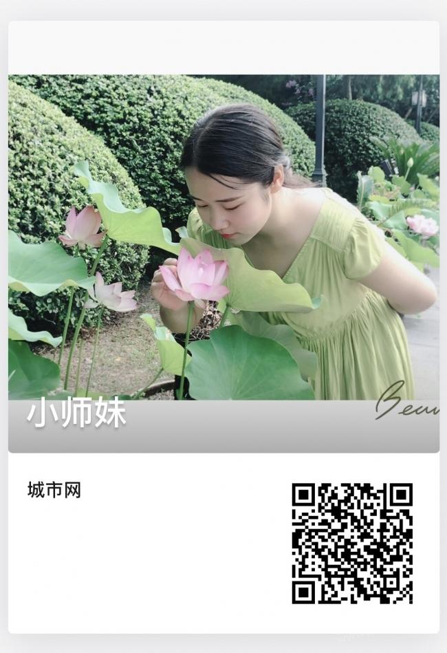 微信图片_20200227172541.jpg