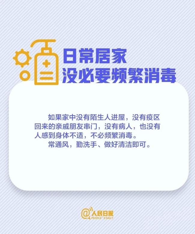 微信图片_20200229111937.jpg