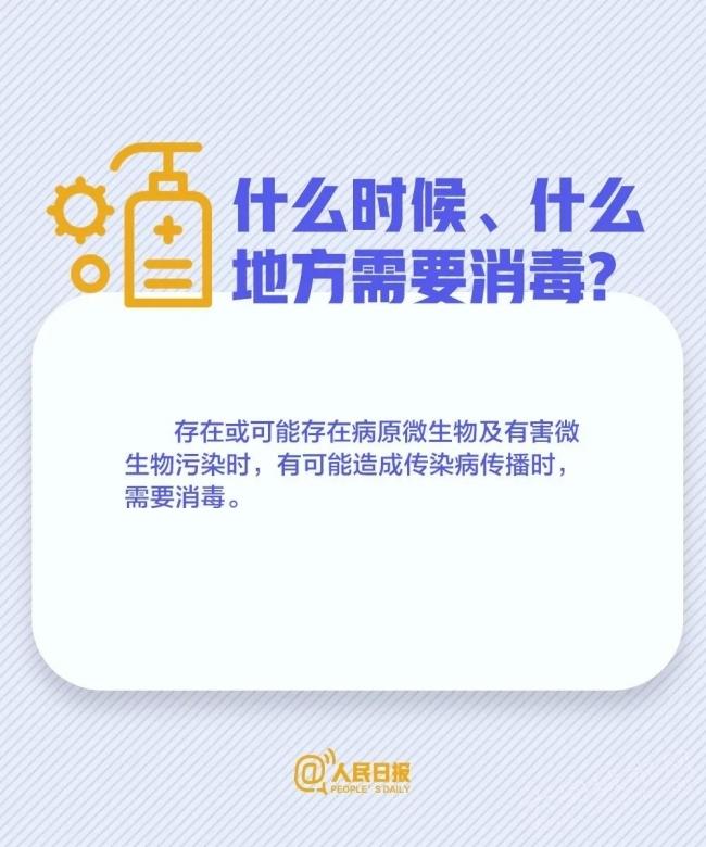 微信图片_20200229111916.jpg
