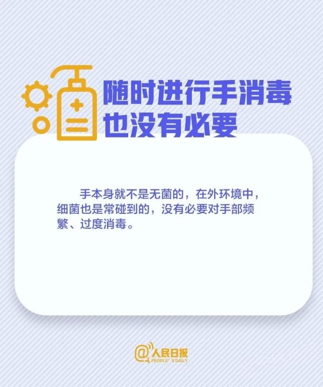 微信图片_20200229111941.jpg