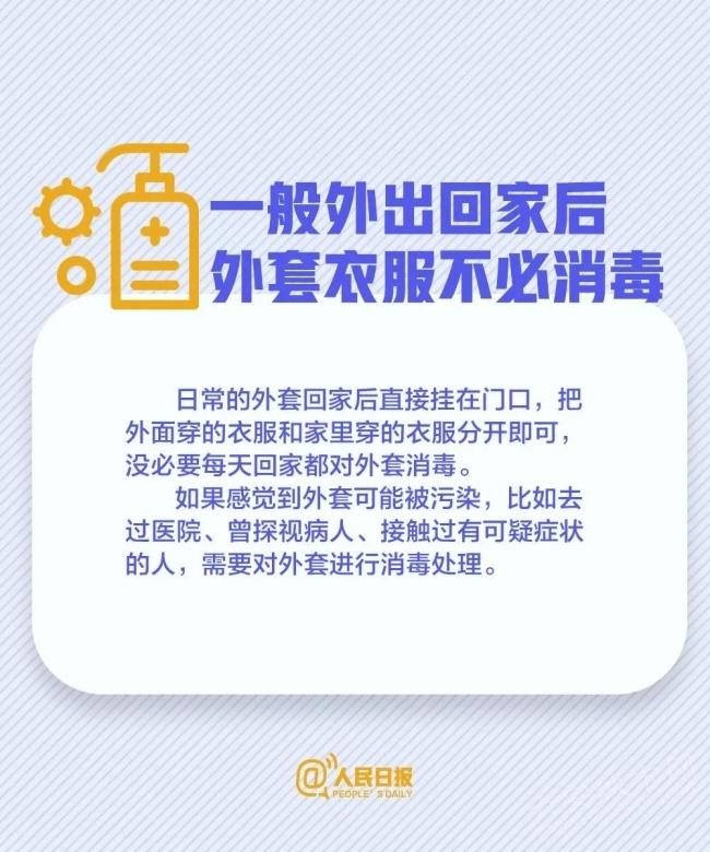 微信图片_20200229111948.jpg