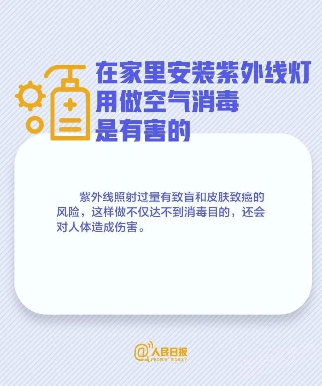 微信图片_20200229111957.jpg