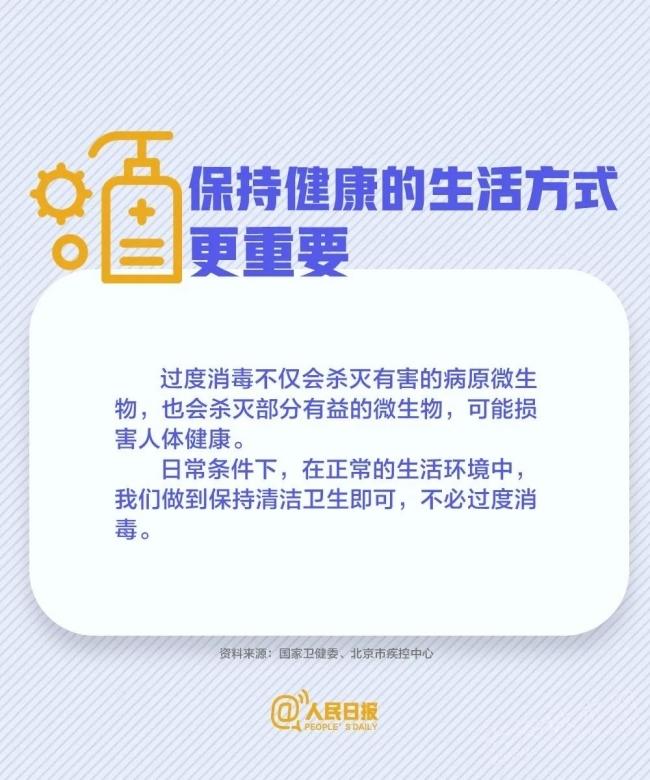 微信图片_20200229112023.jpg
