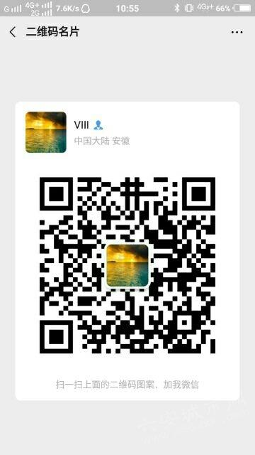 20200317_195522_1584408097721.jpg
