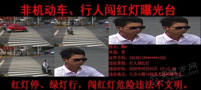 微信图片_20201022091838.jpg