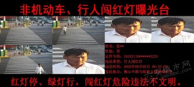 微信图片_20201022091840.jpg