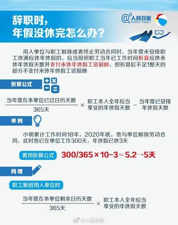 微信图片_20201123140410.jpg