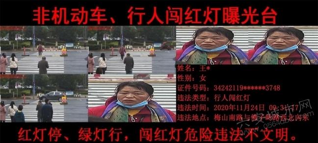 微信图片_20201126133448.jpg