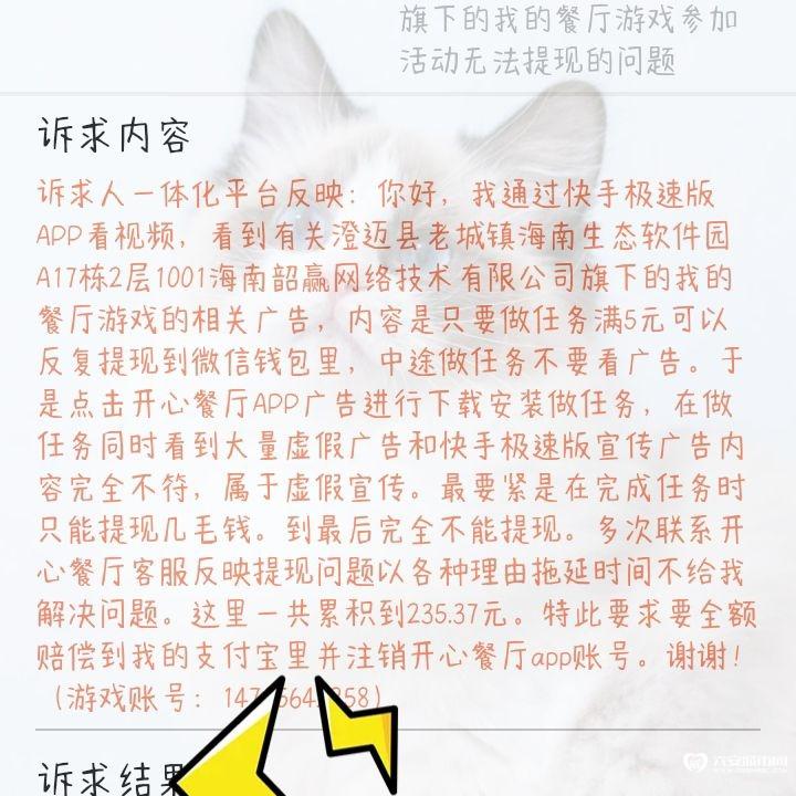 front2_0_FsCSdCeP3GAD1iqGj3B6rDKGDcGW.1617778796.jpg
