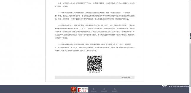 QQ浏览器截图20210618173542.png