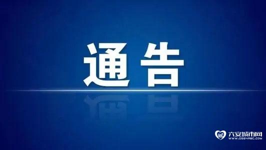u=91322703,3414468127&fm=26&fmt=auto&gp=0_看图王.web.jpg